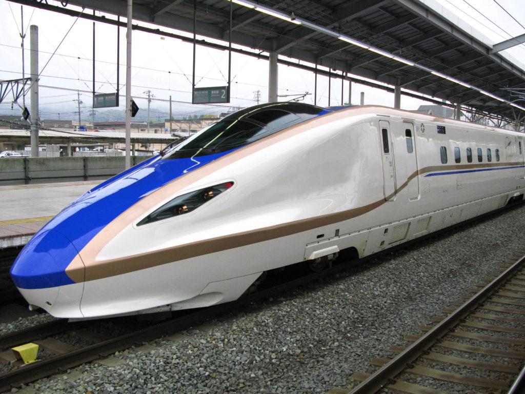bullet train tickets - HD3648×2736