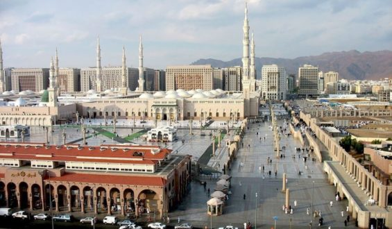 Madinah: Exploring Cultural & Religious Traditions